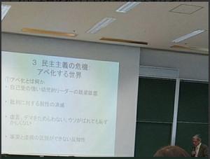 Yamaguchi1